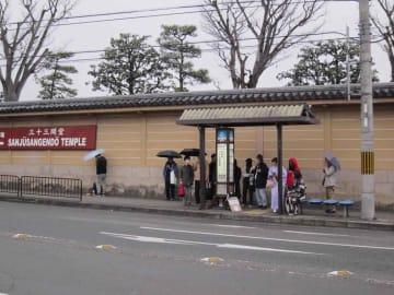 前乗り後ろ降り方式の導入に向け、防護柵の一部が撤去された「博物館三十三間堂前」バス停(京都市東山区)