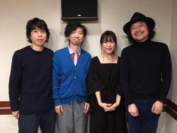 ジョンBさん(左)、サンコンJr.さん(中央左)、トータス松本さん(右)、中央右はパーソナリティの坂本美雨
