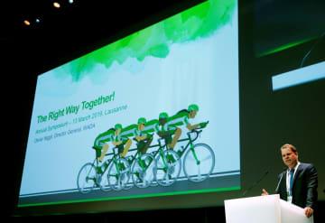 13日、スイス・ローザンヌで開かれた世界反ドーピング機関(WADA)のシンポジウム(ロイター=共同)