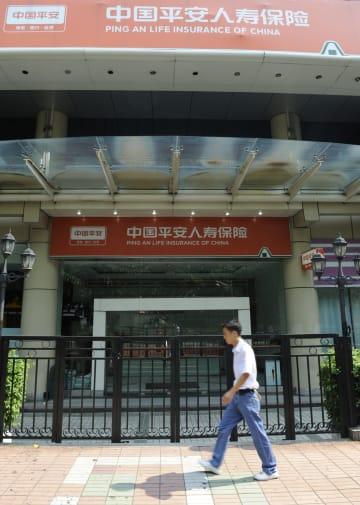 中国平安、純利益2割強増 テクノロジー事業が貢献