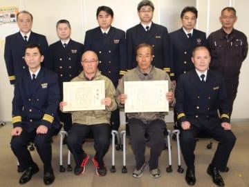 大分海上保安部から感謝状を受け取った高野正光さん(前列左から2人目)と平川修嗣さん(同3人目)=大分市海原