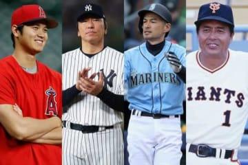 エンゼルスの大谷翔平(左)、元ヤンキースの松井秀喜氏(左から2人目)、マリナーズのイチロー(右から2番目)、元巨人の王貞治氏【写真:Getty Images】