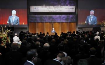 東京都内で開幕した経済界サミット=14日午後