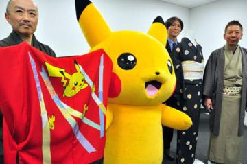 ポケモンのキャラクターをあしらった羽織の裏地や着物(京都市下京区・京都経済センター)