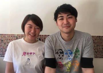 左: ビール醸造家「安藤 祐理子」氏、右:カレーのシェフ「安藤 耕史」氏