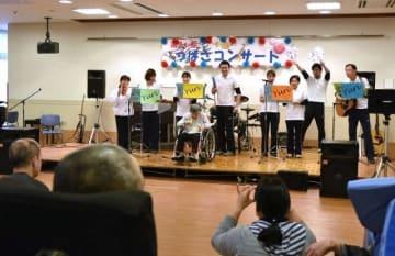 旭川児童院の利用者らの思いを歌にして披露された「つばさコンサート」
