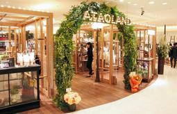 新規出店となる「アタオランド」=神戸市中央区御幸通