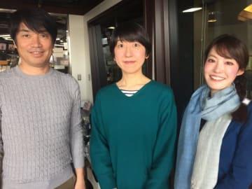 薄景子さん(中央)、中西哲生、綿谷エリナ