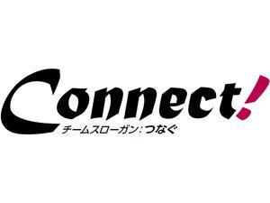 スローガンは「コネクト」 福島レッドホープス、「つなぐ」意味込め