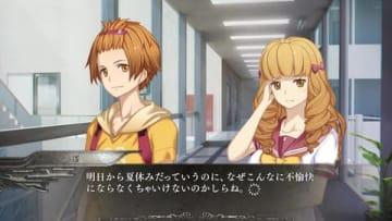「この世の果てで恋を唄う少女 YU-NO」のゲーム画面(C)MAGES./ 5pb.