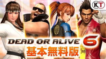 『DEAD OR ALIVE 6』の基本無料版『Core Fighters』がPS4/XB1/PCで配信開始!