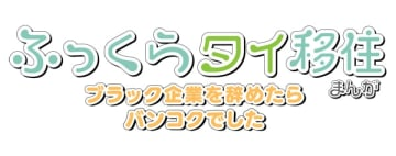logo_B_600px