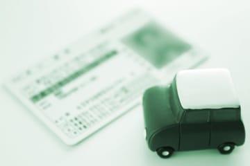 免許証イメージ