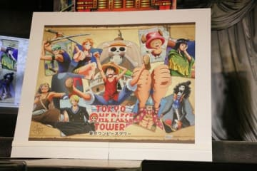 「ONE PIECE」のイベントイベント「TOKYO ONE PIECE TOWER アニメ『ワンピース』20周年記念企画 『Cruise History』」のビジュアル