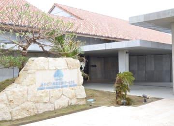 見学会が開催される「みやこ下地島空港ターミナル」