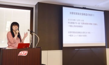 シンポジウムで犯罪加害者家族への支援を訴えるNPO法人「ワールドオープンハート」の阿部恭子代表=16日午後、名古屋市