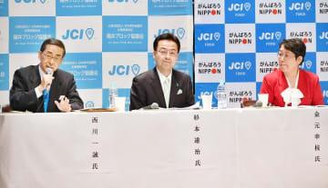 福井県知事選に立候補を予定する3氏が論戦を繰り広げた公開討論会=3月16日、福井県の鯖江市文化センター