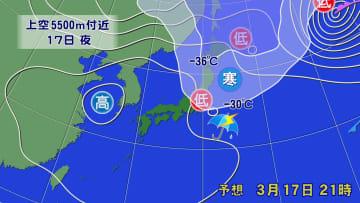 17日午後9時の予想天気図と上空の寒気