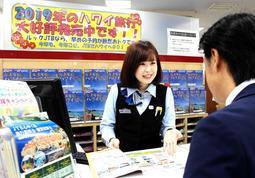 GWに加え、既に年末年始のツアーをPRしている旅行会社=神戸市中央区琴ノ緒町、JTBトラベルゲート神戸三ノ宮