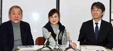 おん活プロジェクトの概要を説明する(左から)角田さん、高樋代表、中村社長