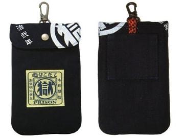 刑務所の小袋(画像提供:公益財団法人矯正協会のオンライン通販サイト「CAPIC」、以下同)