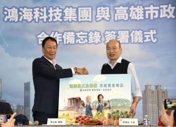 覚書を交わす鴻海精密工業の郭台銘会長(左)と高雄市の韓国瑜市長=17日、高雄市内(共同)