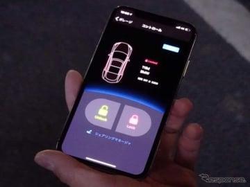 ジゴワッツが開発した「バーチャルキー」。スマートフォン上でスマートキーとして使えるようになる