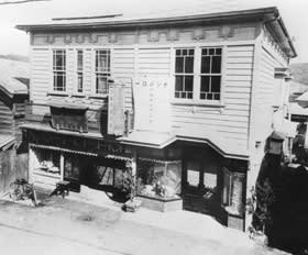 昭和3~5年ごろの写真。胆振地方で初めて喫茶店を併設した店舗を構えた。建設中の外観に「ナンダロー」とユニークな貼り紙をして興味を引いた
