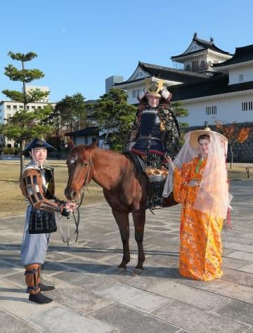 とやま侍体験~Samurai Experience Toyama~について