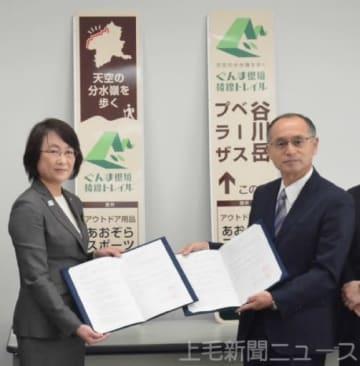 協定を結んだ五十嵐部長(左)と益子総支社長