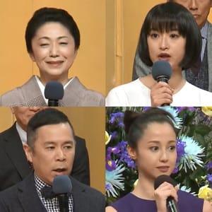 次期NHK大河ドラマ『麒麟がくる』新キャスト発表! 沢尻エリカに岡村隆史……微妙すぎて爆死免れず?