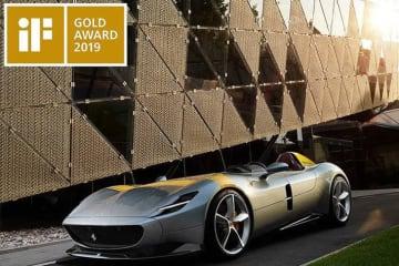 フェラーリ モンツァ SP1がiFデザインアワード2019 金賞を受賞