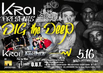 ミクスチャーバンド・Kroi、初自主企画ライブを開催。高岩遼フロントマンの「THE THROTTLE」との2マンライブ!
