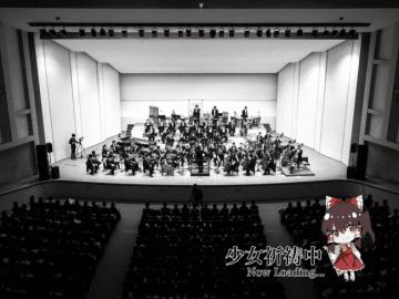 東方Projectフルオーケストラ公演『幻想郷の交響楽団 -夢幻繚乱花- 』が5月2日(木・祝)に開催決定!