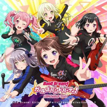 「バンドリ! ガールズバンドパーティ!」カバーアルバム第2弾がオリコンデイリーで3日間連続1位を獲得!