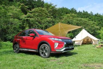 三菱自動車スターキャンプ(2018年プレイベント)