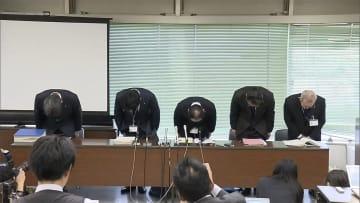 中2自殺「いじめ」認定 兵庫・尼崎市