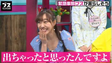 須田亜香里、撮影中にあわや大惨事 漏らしたかと思ったエピソードを披露