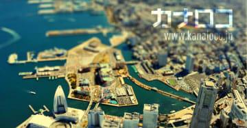 「トンネルが火災」東名高速で誤表示 山北町の3カ所
