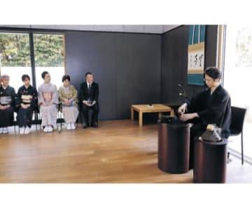 禅と茶の精神伝える 鈴木大拙館