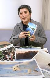 北米の大自然にレンズを向け続ける写真家の大竹英洋さん=神戸新聞社
