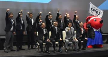 東京五輪・パラの盛り上げへの決意を一つにした、競技開催自治体や競技団体の代表者ら=18日、千葉市美浜区