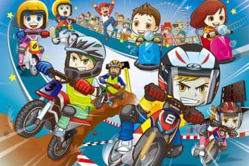 日本初のモトクロスアトラクションも。鈴鹿サーキットにバイクがテーマの新アトラクション登場