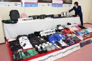 偽ブランドや偽キャラクターグッズなど3382点 沖縄税関が2018年に輸入を差し止めた知財権侵害物品
