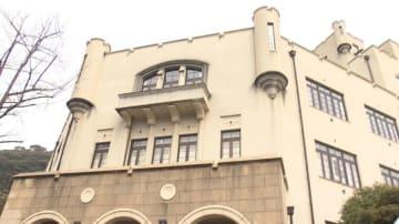 合格発表が行われた神戸高校
