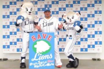 「SAVE LIONS ~消えゆく野生のライオンを救うプロジェクト~」が開始される【写真:安藤かなみ】