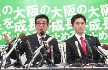 大阪都構想 クロス選挙 松井一郎 吉村洋文 統一地方選挙 参議院選挙 亥年選挙
