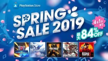 最大84%オフ!PS Storeで「SPRING SALE 2019」開催中―『エースコンバット7』『RDR2』など