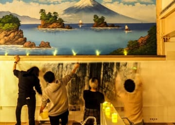 話題の「小杉湯」で開催される銭湯×アートイベント「HANAMI CHILL ART」追加コンテンツが決定!