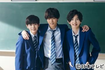 永瀬廉、道枝駿佑、長尾謙杜が古田新太担当クラスの生徒役に決定